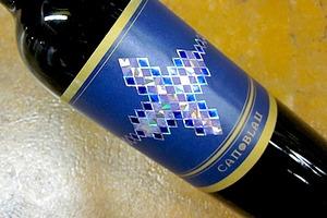 Can Blau Celler Can Blau 2008
