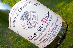 Domaine Charvin Cotes du Rhone 2007