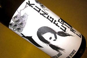 Charles Smith Kung Fu Girl Riesling 2010