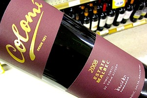 Bodega Colome Estate Malbec 2009