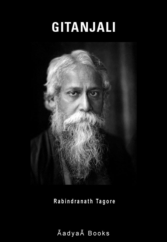 Top 20 Rabindranath Tagore Poems Selected English/Hindi
