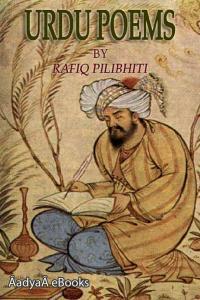 Urdu Poems
