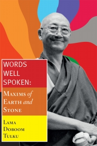 Words Well Spoken: Maxims of Earth and Stone