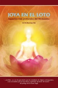 Joya En El Loto: Aspectos mas profundos del Hinduismo
