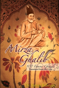 Mirza Ghalib 100 Famous Ghazals: Translated From The Urdu