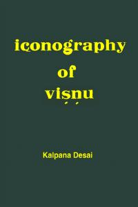 Iconography of Visnu