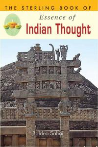 The Sterling Book of Essence of Indian Thought