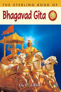 The Sterling Book of BHAGAVAD GITA