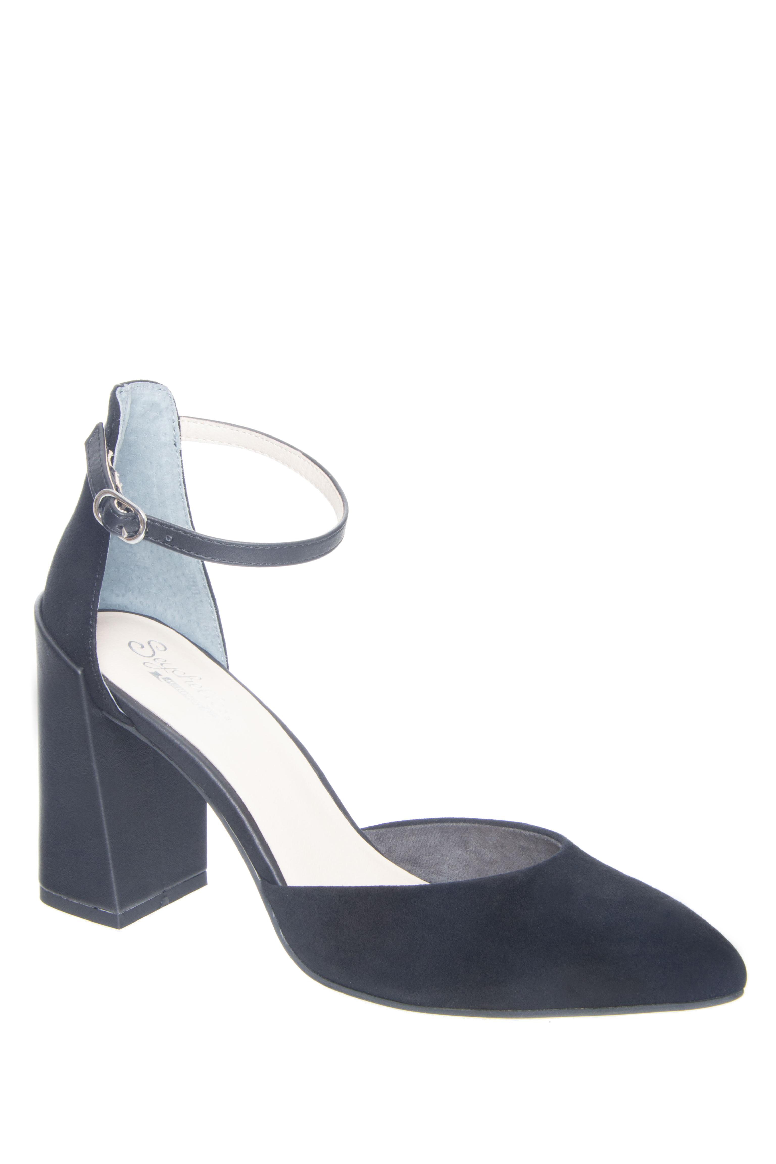 Seychelles Gaggle Stack Heels - Black