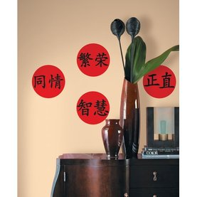 Chinese Virtues Wall Accents