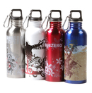 Subzero 750 ML Stainless Steel Bottles - Series 2