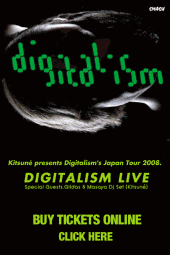 Digitalism (DJ Set)
