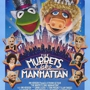 ALAMO KIDS CAMP The Muppets Take Manhattan