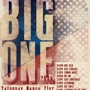RSVP's ARE NOW CLOSED!! Do512 and Sweet Leaf Tea Present: The Big One 2009