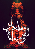 Shabazz Palaces, Chandeliers