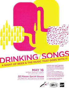 DRINKING/SONGS: A NIGHT OF BEER AND THE MUSIC THAT GOES WITH IT