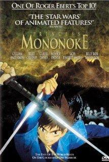 Movies In The Park: Princess Mononoke (Postponed -- now 5/17)