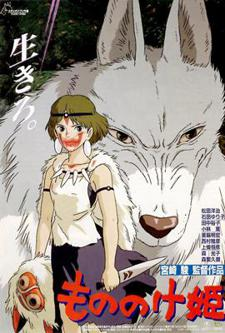 Studio Ghibli Retrospective: Princess Mononoke (check for showtimes)
