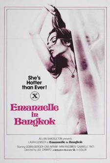 Weird Wednesday: Emanuelle in Bangkok