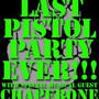 LIVE COMEDY!! LIVE MUSIC!! PISTOL PARTY'S LAST SHOW EVER!!!