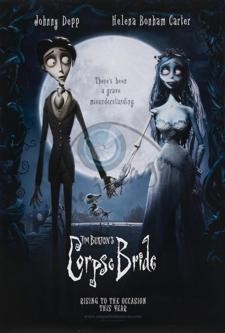 Alamo Kids' Camp: Corpse Bride