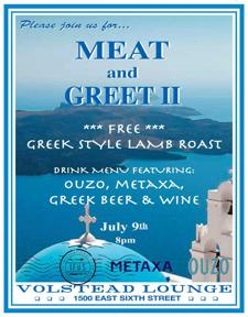Meat and Greet II- Greek Style Lamb Roast