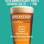  Speakeasy's 15th Anniversary Party