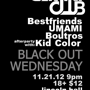 Stic-of-the-Week, Goose Island, and & Do312 Present : Gemini Club | Best Friends | UMAMI | Boutros | After Party with Kid Color!