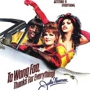 To Wong Foo in 35MM