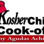 8th Annual Kosher Chili Cook-off