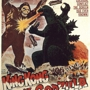 Free Kid's Club King Kong Vs. Godzilla