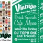 RedWine presents VINTAGE Fridays