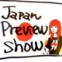  AFHC &amp; Japan Nite Presents - Japan Preview Day Show 2013 (Free w/ RSVP on Do512)