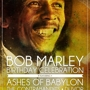 Texas NORML's Bob Marley Birthday Celebration