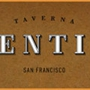 Taste Tuesdays at Aventine