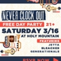  Never Clock Out Day Party (Free w/ RSVP on Do512)
