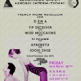  Bond Music Group / Aerobic International Official SXSW Showcase (Badges / Wristbands)