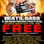 NO COSIGNS NECESSARY Presents: BEATS BASS &amp; BEAMS MUSIC FESTIVAL - Voted 2nd BEST OF 2012!! (Free w/ RSVP on Do512)