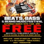 NO COSIGNS NECESSARY Presents: BEATS, BASS, BEAMS MUSIC FESTIVAL - REGGAE/POP/ALT Showcase (Free w/ RSVP on Do512)
