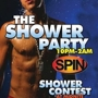 Shower Party/Shower Contest (Main & Back Bar) Enjoy $5 Bacardi Bombs - All Flavors!