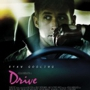 DRIVE W/ COMPOSER CLIFF MARTINEZ