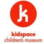 Kidspace Children's Museum presents Member Appreciation Days
