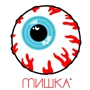 МИШКА Warehouse Sale!