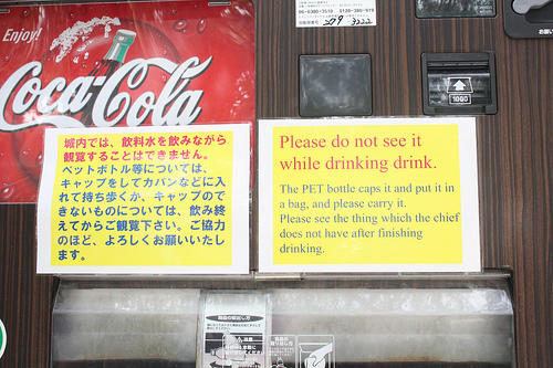 Sign at Nijo Castle, by Flickr user cathou_cathare