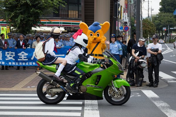 Bakuon takes to the streets