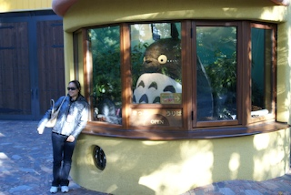 False entrance to Ghibli Museum, Mitaka
