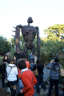 Laputa Robot Soldier at Studio Ghibli Museum, Mitaka