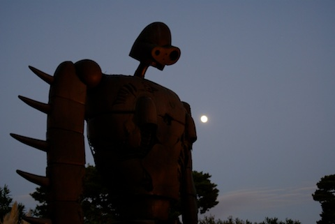 Rooftop view at the Studio Ghibli Museum