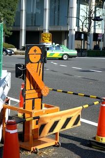Tokyo construction worker