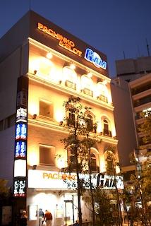 Pachinko parlor in Meguro, Tokyo, Japan